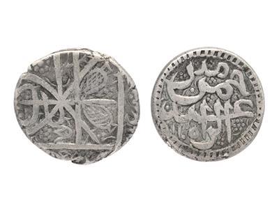 Utländska mynt